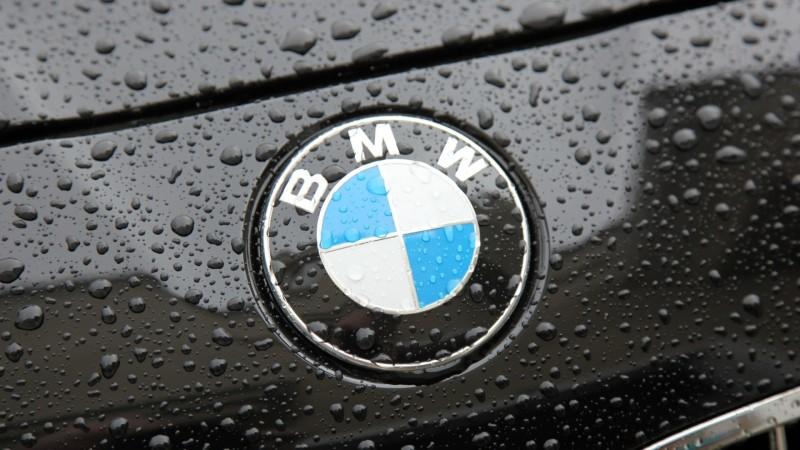 Beautiful-Bmw-Logo