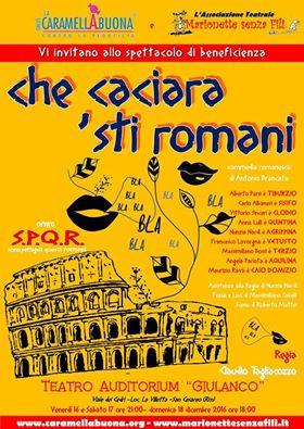 che-caciara-sti-romani-locandina