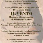 """Olevano Romano:  presentazione del libro """"Il vento. Racconto di una canzone"""" di Vincenzo Elviretti"""