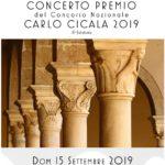 A Cori il Concerto Premio del Concorso Nazionale Carlo Cicala 2019